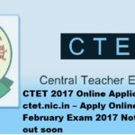 CTET 2017 Application Form, ctet.nic.in – Apply Online CTET February Exam 2017 Notification Release out soon
