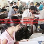 GSSSB Revenue Gujarat Talati Exam Results 2017 Merit List ojas.gujarat.gov.in