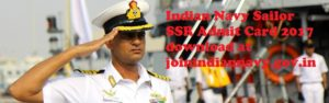 Indian Navy Sailor SSR Admit Card 2017 download at joinindiannavy.gov.in