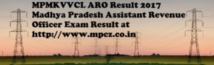 MPMKVVCL ARO Result 2017 Madhya Pradesh Assistant Revenue Officer Exam