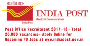 Post Office Recruitment 2017-18- Total 20,000 Vacancies- Apply Online for Upcoming PO Jobs at www.indiapost.gov.in