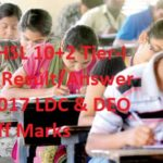 SSC CHSL Tier-I Exam Result Answer Key 2017 LDC & DEO Cut-off Marks Merit list at www.ssc.nic.in