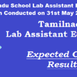 TNDGE/Tamilnadu School Lab Assistant Result 2017 (Lab Assistant Exam Conducted on 31st May 2015 Result)
