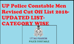 UP Police Constable Men Revised Cut Off Marks List 2016, CATEGORY WISE