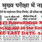 UPPSC PCS 2017 Recruitment Notification Online @ uppsc.up.nic.in for Group I Posts