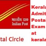 Kerala Postman Admit Card 2017- Postal Circle Exam Hall Ticket at keralapost.gov.in