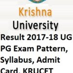 Krishna University Result 2017-18 UG PG Exam Pattern, Syllabus, Admit Card