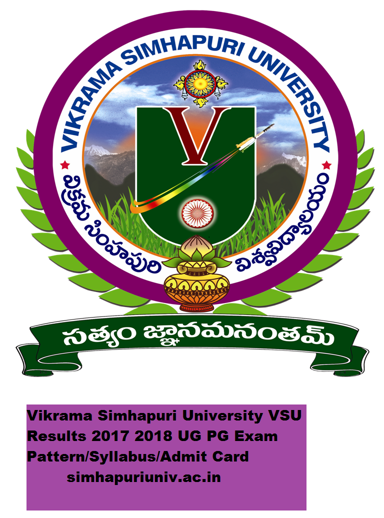 Vikrama Simhapuri University VSU Results 2017 2018 UG PG Exam Pattern Syllabus Admit Card