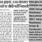 HSSC Haryana Roadways Recruitment 2017 Apply Online for 2968 Driver & Conductor Posts at hssc.gov.in