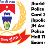 Jharkhand Police Admit Card 2017, jhpolice.gov.in, JH Assistant Exam Hall Ticket