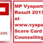 MP Vyapam B.Ed Result 2017 Declare at www.vyapam.nic.in, Score Card & Counselling Dates