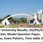 Periyar University Results, Hall Ticket, Model Question Paper, Syllabus, Exam Pattern 2017-18