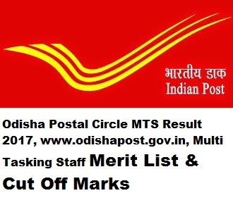 Odisha Postal Circle MTS Result 2017, www.odishapost.gov.in, Multi Tasking Staff Merit List & Cut Off Marks