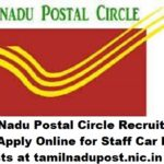 Tamilnadu Postal Circle Recruitment 2017  Apply Online for Staff Car Driver 11 Posts