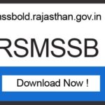 Results for written test of RSMSSB Lab Assistant 2017 and Merit List 2017