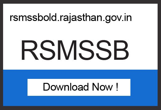 Results for written test of RSMSSB Lab Assistant 2017 and