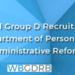 WBGDRB Group D Result 2017 West Bengal Cut Off Marks www.wbgdrb.in