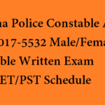 Haryana Police Constable Admit Card 2017 Written Exam Date/PET/PST TimeTable