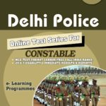 DOWNLOAD Delhi Police Result 2017 Constable Physical Test (PET & PMT) Marks